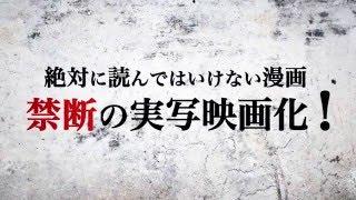 小幡文生のマンガを基に、『相棒』シリーズなどの橋本一監督、竜星涼、...