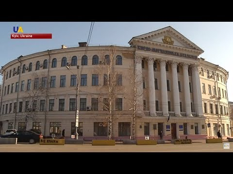 Ukraine's Oldest University: Kyiv-Mohyla Academy