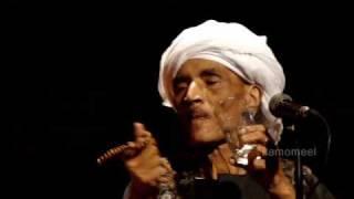 Sufi Music Sheikh Ahmed Al Tuni 3