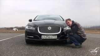 Испытание треком: Jaguar XJ L - невероятное создание