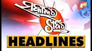 7 AM  Headlines 21 JAN 2019 OTV