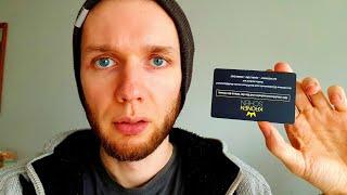 Paypal Account gehackt - Geld weg | Youtube Binance & Ethereum Hack 2020 | Phishing Emails