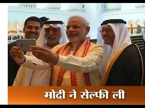 PM Modi's UAE Visit: Modi Visits Sheikh Zayed Grand Mosque of Abu Dhabi - India TV