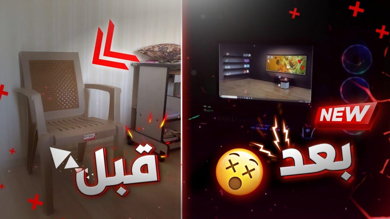 سيت اب بريك الجديد + معاناتي مع التحالفات