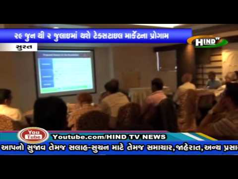 HINDTV NEWS SURAT TEXTILE MARKET NA INTERNESTIONL PROGRAM THASE 09 05 2017