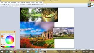 Фотоколлаж в программе Paint.NET