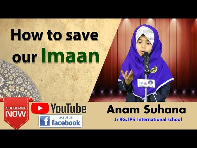 How to save our Imaan