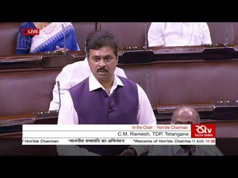 Sh. C.M. Ramesh's Speech | Welcome ceremony for Rajya Sabha Chairman