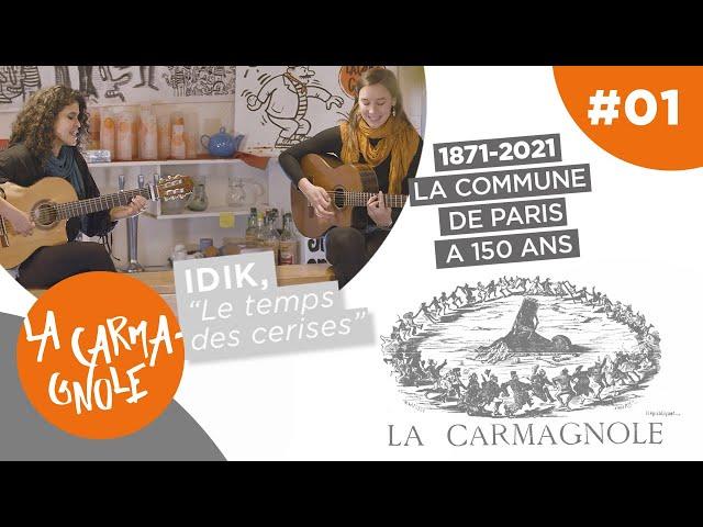 1871 - 2021 : La Commune de Paris a 150 ans !