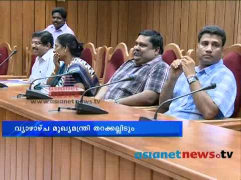 Foundation Stone Laying Ceremony of New Medical college at Trivandrum on Thursday