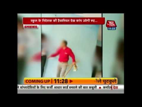 Video Of Corporal Punishment In An Allahabad School Goes Viral