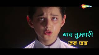 Paas Bulati Hai Itna Rulati Hai (पास बुलाती है इतना रुलाती है) - Jaanwar Songs [HD] - Shilpa Shetty