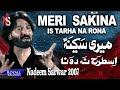 Nadeem Sarwar | Meri Sakina | 2007 video