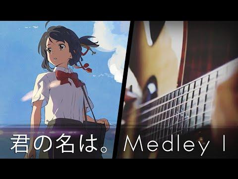 Mitsuha's Theme & Kataware Doki - Kimi no Na wa. (Acoustic Guitar)【Tabs】