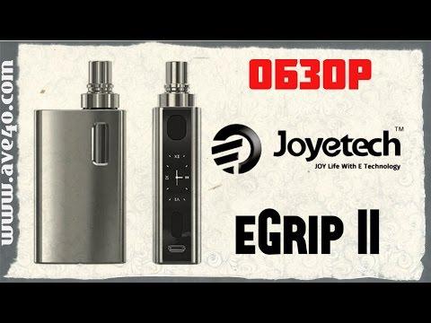 Обзор Joyetech eGrip 2 | ave40.com
