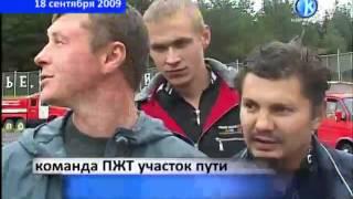 05 03 2014 Объективная пятилетка
