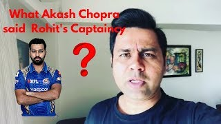 Aakash Chopra on Rohit Sharma Captaincy and Century after IND vs SL 2nd T20 2017