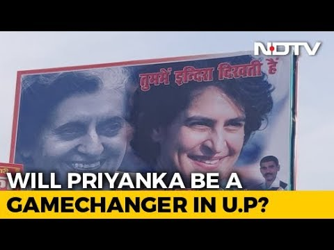 """We See Indira Gandhi In You"": Priyanka Gandhi Vadra Thrills UP Congress"