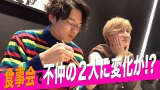 SixTONES' [Dinner for the 6 Members] Frank Confessions A Year After!