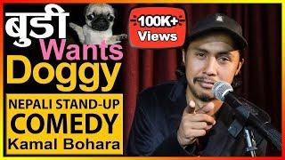 My Wife Wants Doggy | Nepali Stand-up Comedy | Kamal Bohara | Laugh Nepal