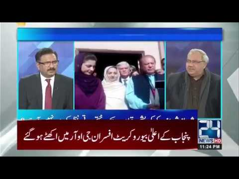 Who will be the next president of PML N   DNA   21 Feb 2018   24 News HD