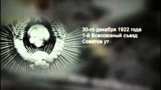 История России XX века Как началась гражданская война