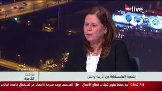 «فتح»: مصر رائدة وقادرة على قيادة الأمة العربية لإنهاء كل الأزمات.. فيديو