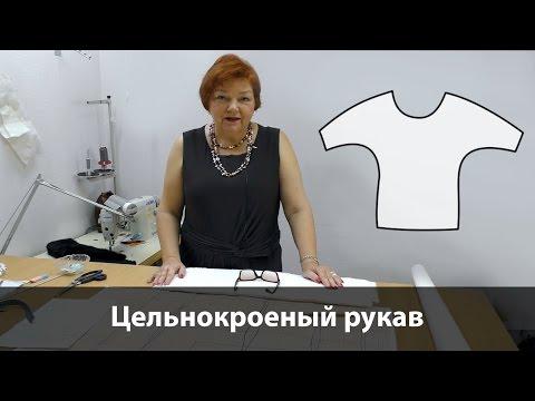 0 - Викрійка блузки з цільнокроєним рукавом