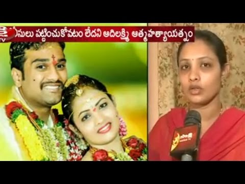 Doctor Booked after Wife Complains of Dowry Harassment || Guntur District