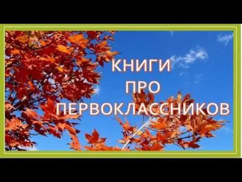 Миронов, Евгений Витальевич — Википедия