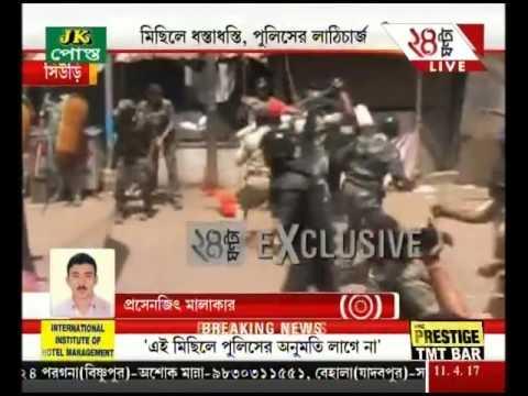 West Bengal: Police lathicharge Hindu Jagran Manch's Hanuman Jayanti procession