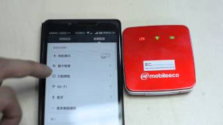 E Corporate Travel LG U+韓國無限上網4G LTE Pocket WiFi ...
