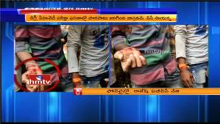 VC Saianna Responds On KU Students Protest Over KU PHD Exam Results Scam | HMTV