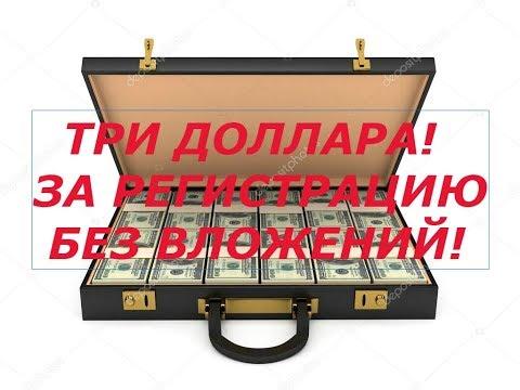 Заработок для ленивых - ТИЗЕРНАЯ реклама!! (1 серия по заработку)из YouTube · Длительность: 3 мин44 с