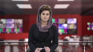 Afghanistan Dari News 18.04.2018  خبرهای افغانستان