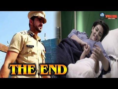 NAAMKARAN LAST EPISODE: अवनि बनी मां, नन्हे मेहमान की ENTRY के बाद खत्म होगी कहानी…|AVNI CHILD ENTRY thumbnail