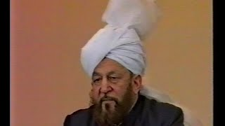 Urdu Khutba Juma on January 4, 1991 by Hazrat Mirza Tahir Ahmad