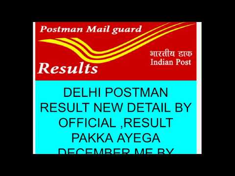 DELHI POSTMAN  NEW RESULT DETAILS BY OFFICIAL chance of RESULT is more in December by OFFICIAL