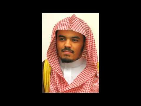 Al-Fatiha: 01