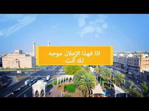 مركز الراقي الطبي - العين  Al Raqi Medical Center - Al Ain