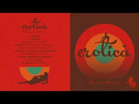 Monsieur Minimal - Erotica (Full album)[Mo.Mi.Records]