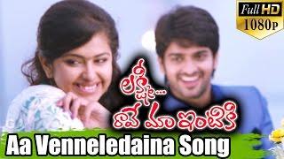 Lakshmi Raave Maa Intiki Video Songs - Aa Venneledaina - Naga Shourya, Avika Gor