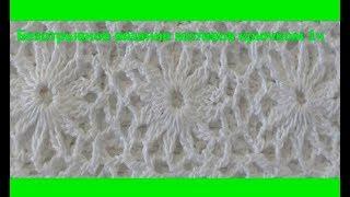 Цветочный безотрывный  мотив ч 1,вязание крючком,crochet motifs (узор №178)