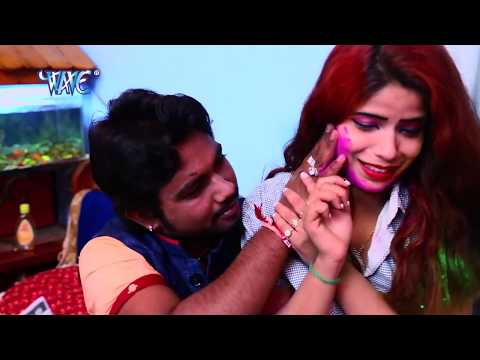 स्कूल ड्रेसवा में रंगवा डाल देलस - Buniya Khaya Kamiti Me Holi Hai - Bhojpuri Hot Holi Songs 2017