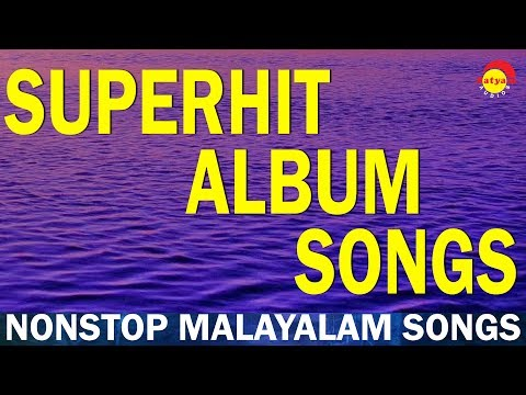 Satyam Audios Superhit Album Songs | Malayalam Album Songs