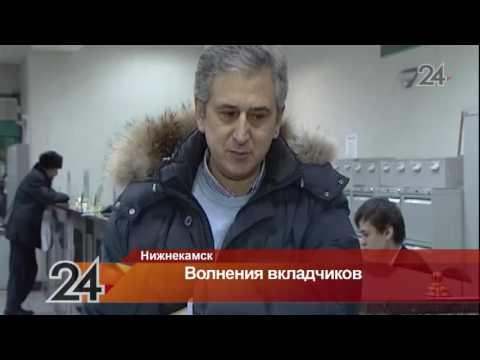Портал Татарстана -