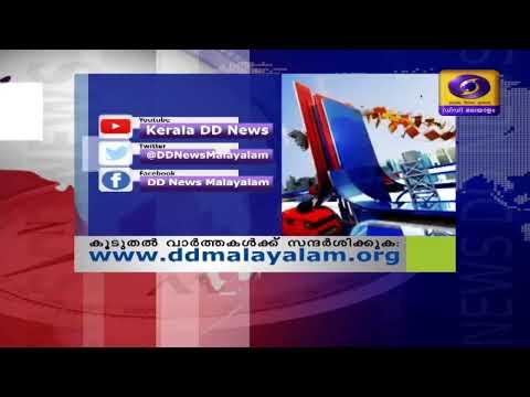 സായാഹ്ന വാർത്തകൾ @0700 PM 26 04 2020| Doordarshan Evening News @7:00PM 26-04- 2020