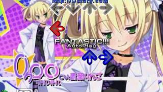 【StepMania】 ドラマティック・パレード/立花あや
