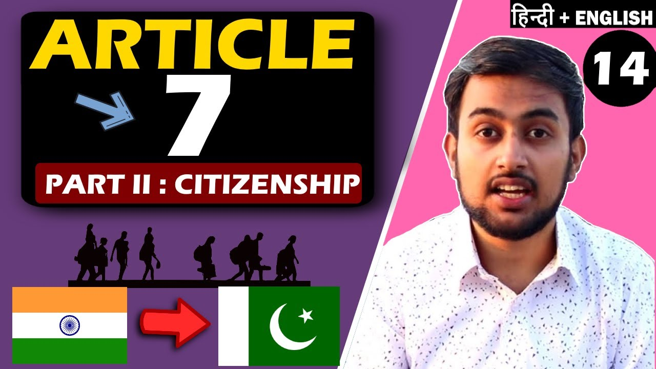 Article 200 of Indian Constitution   CITIZENSHIP   Part 20 of Indian  Constitution in Hindi   EASY