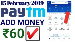 Paytm Loot Offer Add Money || New 60₹ Add Money Offer All Users Today || New 50₹ Recharge PromoCode